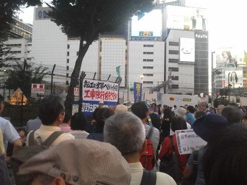 高江に連帯して400人が参加 ~新宿アルタ前で_b0050651_894277.jpg