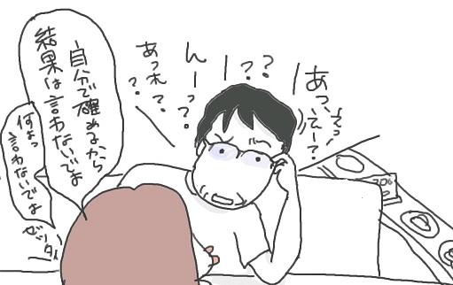 f0096569_8322716.jpg