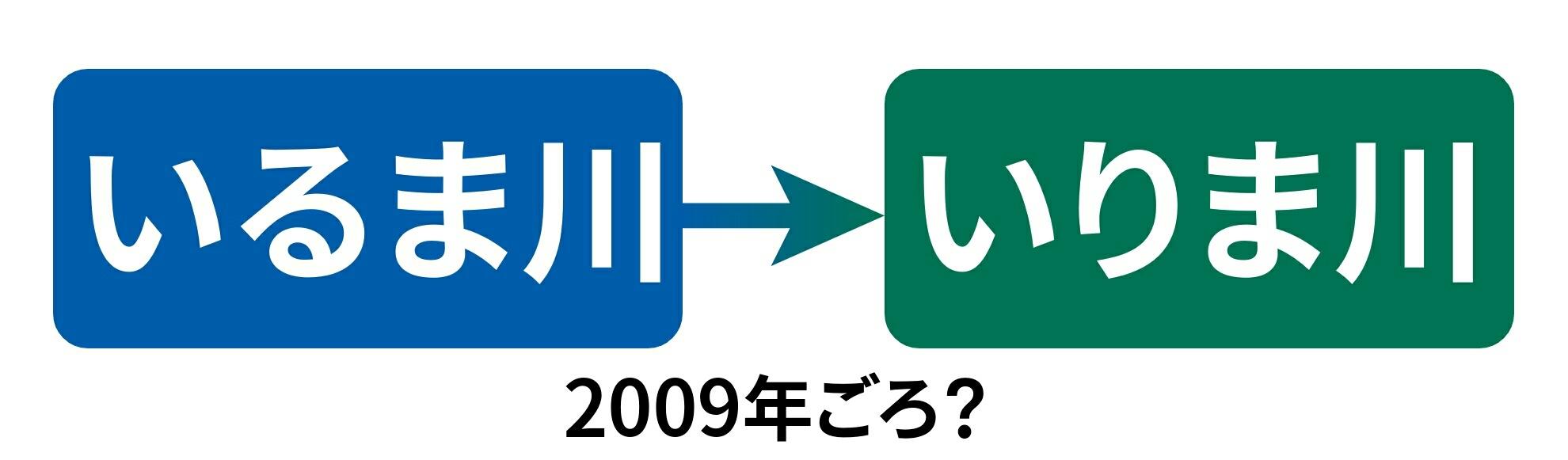 a0332275_19553731.jpg