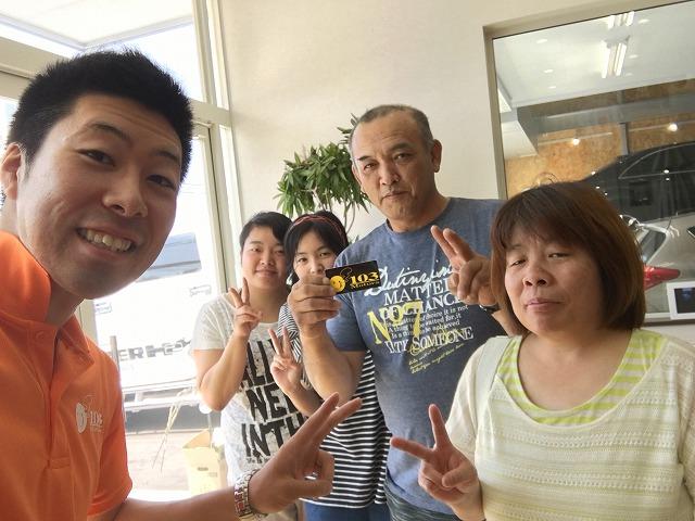 店長のニコニコブログ!真夏日の日曜日☆_b0127002_19474013.jpg