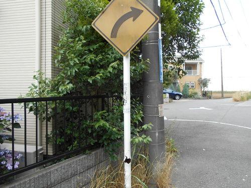 道路標識_a0162505_1942476.jpg