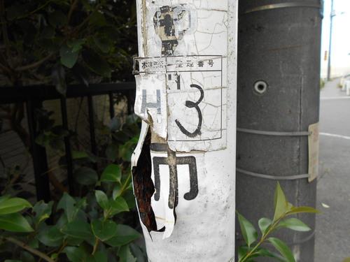 道路標識_a0162505_1945379.jpg