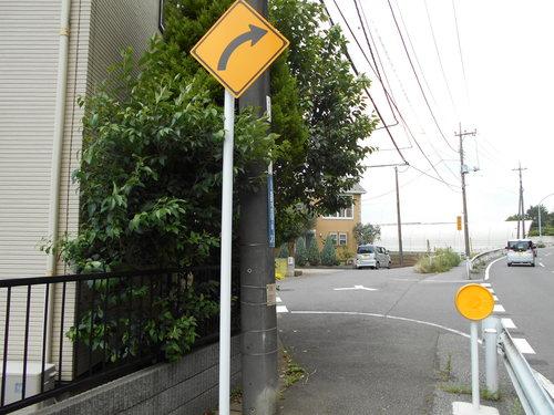 道路標識_a0162505_1982087.jpg