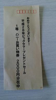 b0159210_1429369.jpg