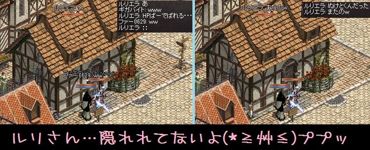 f0072010_2227334.jpg