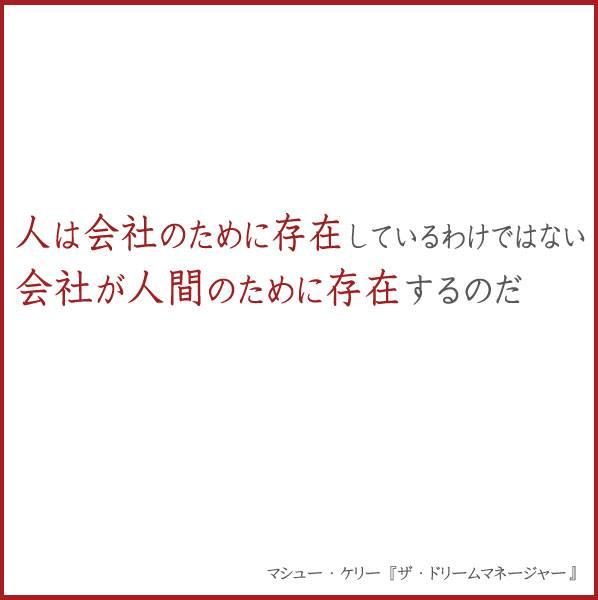 c0212312_184616.jpg