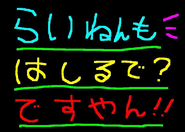 f0056935_104169.jpg