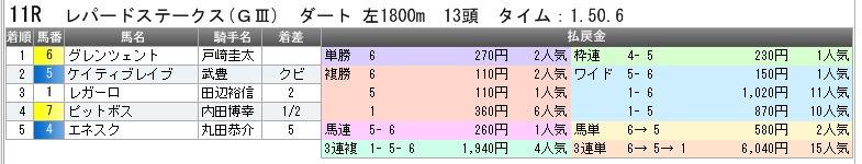 c0030536_1923524.jpg