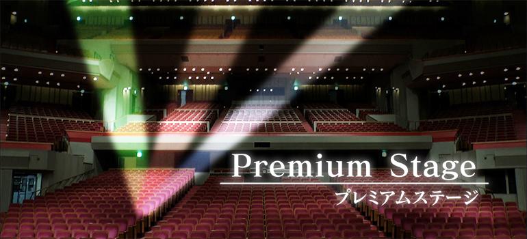 演劇(片岡、山藤花、佐藤誓)_a0051539_15513684.jpg