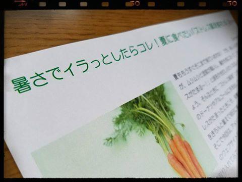 夏のイライラ解消Food_a0105740_06102734.jpg