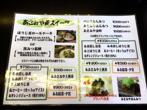 山本園 with TEA_e0292546_20151777.jpg