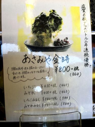 山本園 with TEA_e0292546_20151791.jpg
