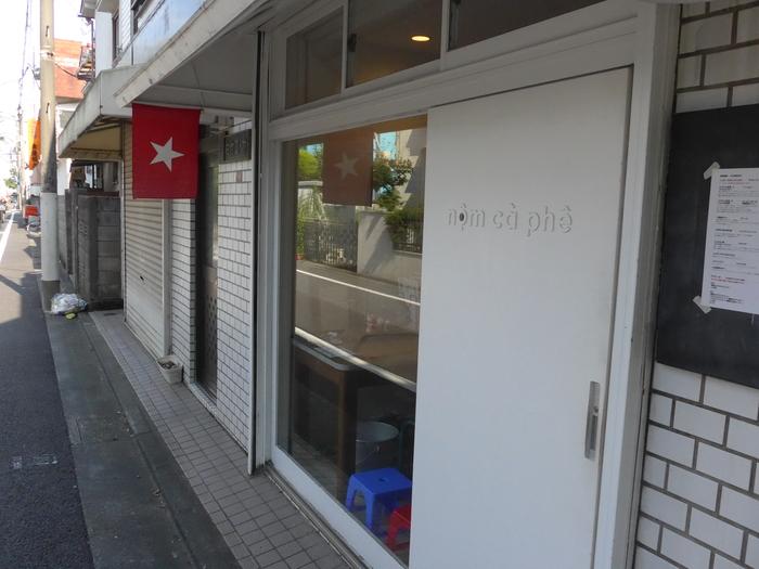西荻窪「ノムカフェ」へ行く。_f0232060_1417482.jpg