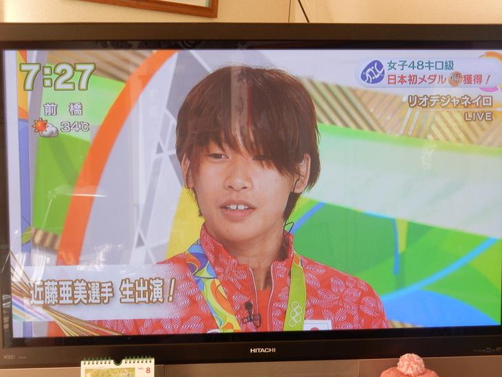'16,8,7(日)リオ五輪観戦!と寝不足!_f0060461_10312117.jpg