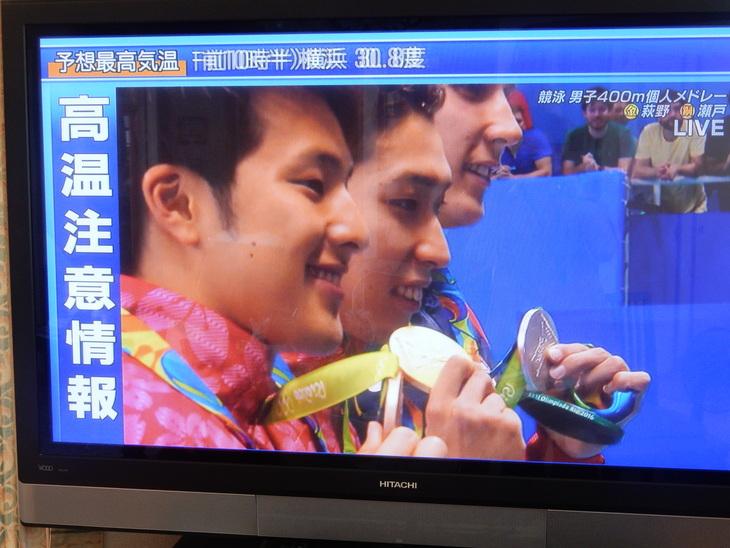 '16,8,7(日)リオ五輪観戦!と寝不足!_f0060461_10532314.jpg