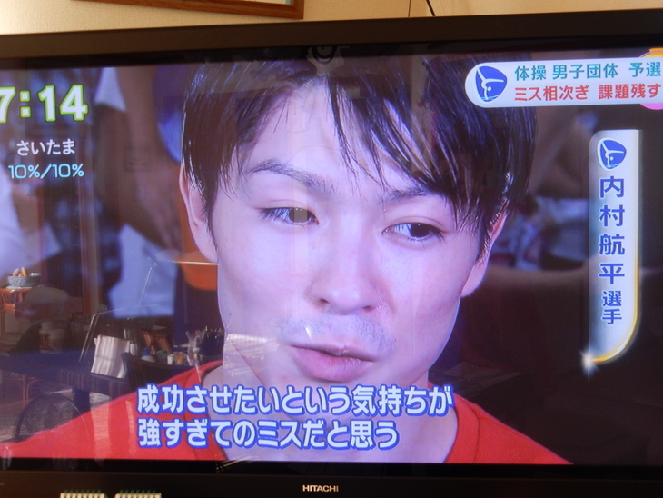 '16,8,7(日)リオ五輪観戦!と寝不足!_f0060461_9344086.jpg