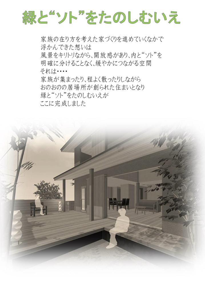 b0146964_19405256.jpg