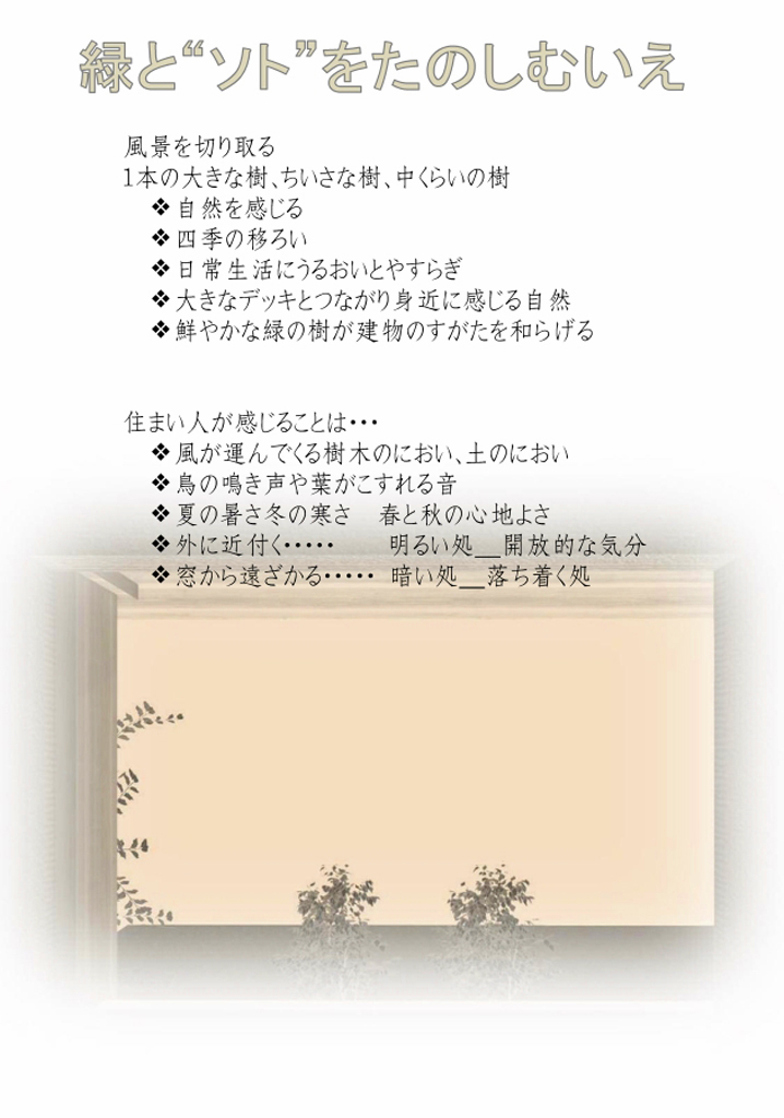 b0146964_19411039.jpg