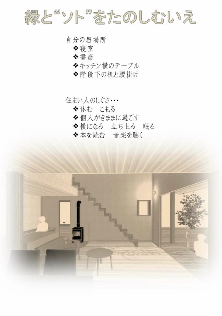 b0146964_19412696.jpg