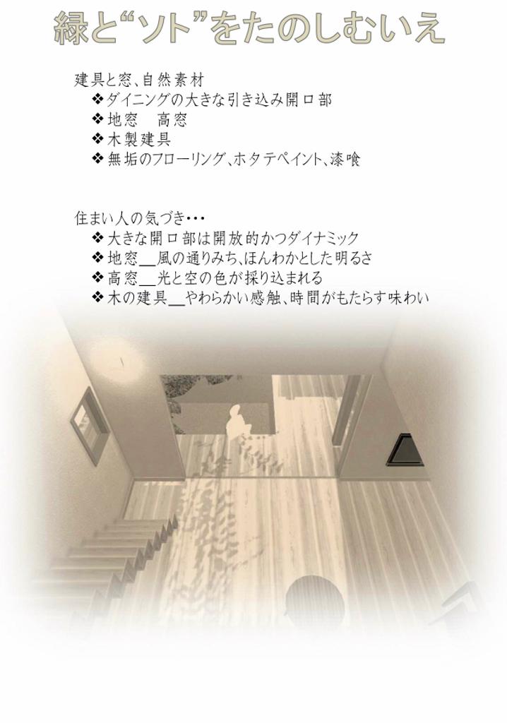 b0146964_19414372.jpg