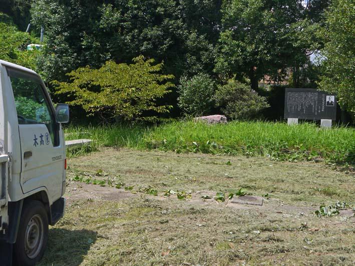 レヴィンパパが野口初太郎翁頌徳碑建立地の下草刈り指示_c0014967_8473219.jpg