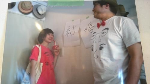 「臼井さん、サキちゃん結婚おめでとう、」_a0075684_22143673.jpg