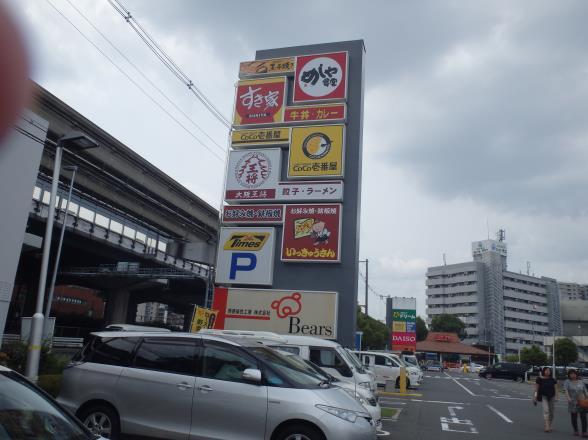めしや食堂      大日店_c0118393_1137438.jpg