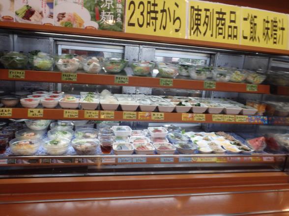 めしや食堂      大日店_c0118393_11395269.jpg