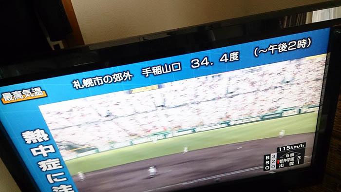 b0103798_1955320.jpg