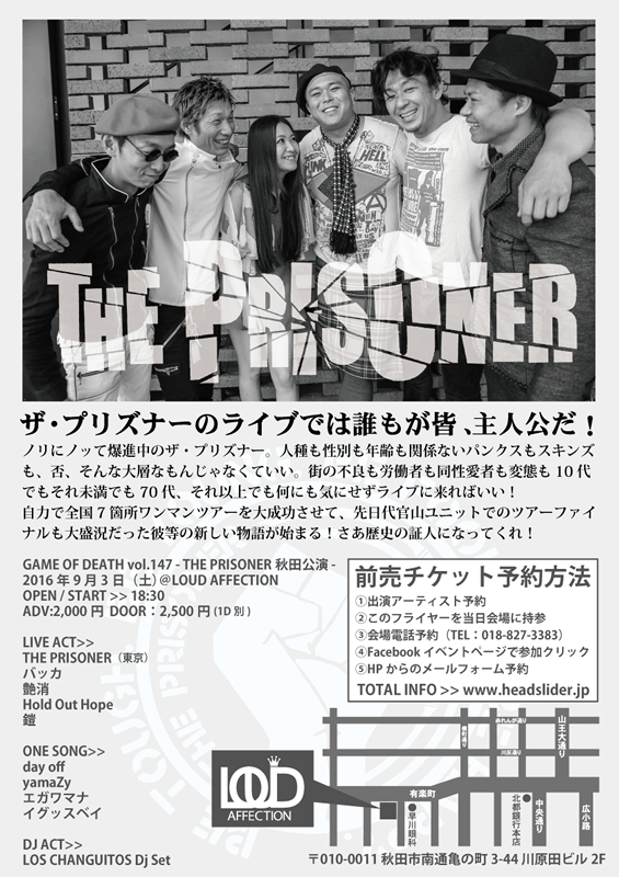 THE PRISONER秋田公演 - GAME OF DEATH vol.147 - _e0314002_21474327.jpg