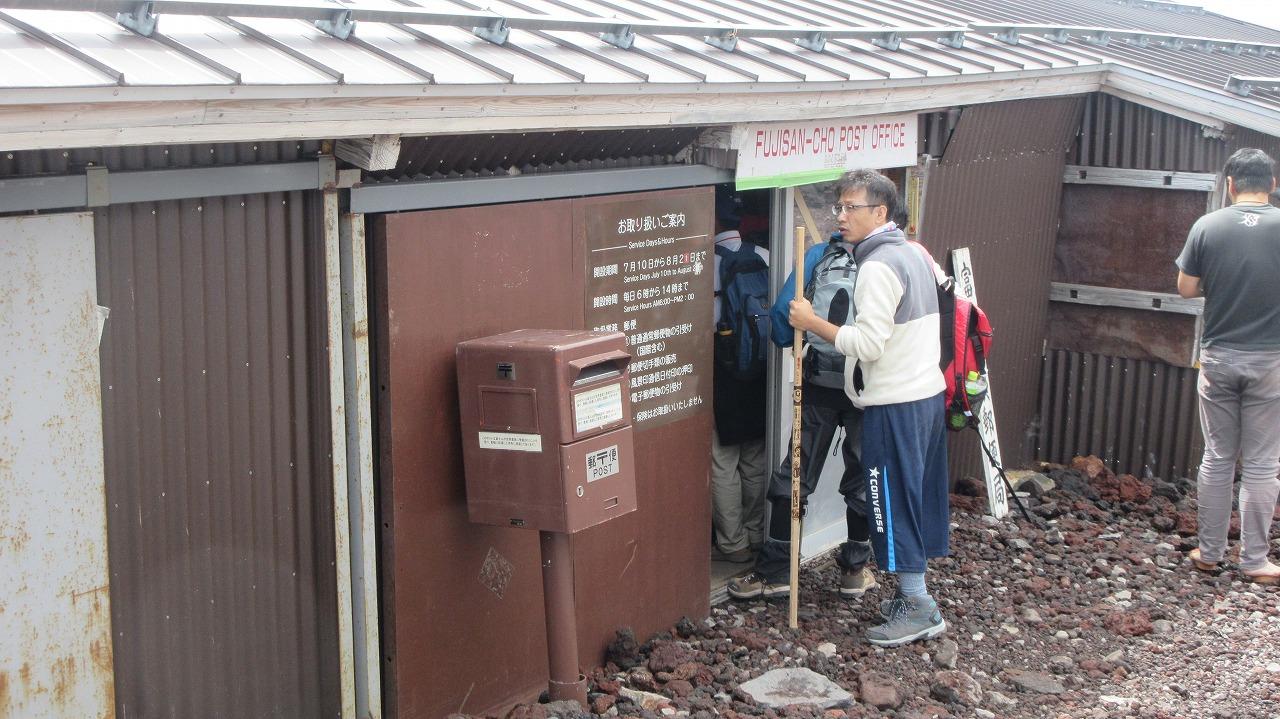 還暦富士登山 日本最高峰剣峰3776m12時間30分_b0163804_19113618.jpg