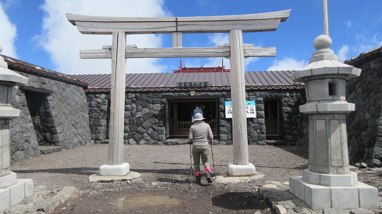 還暦富士登山 日本最高峰剣峰3776m12時間30分_b0163804_19121937.jpg