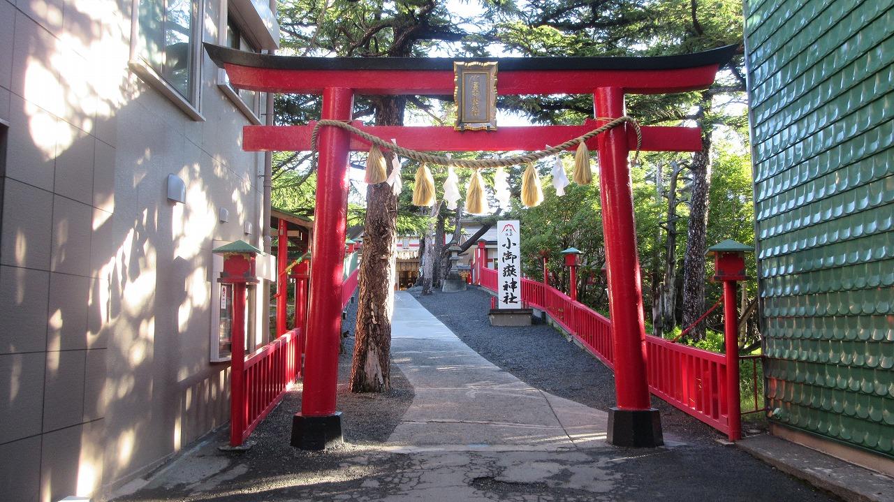 富士山5合目小御嶽神社_b0163804_20574988.jpg