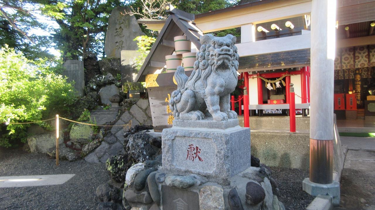 富士山5合目小御嶽神社_b0163804_20582924.jpg