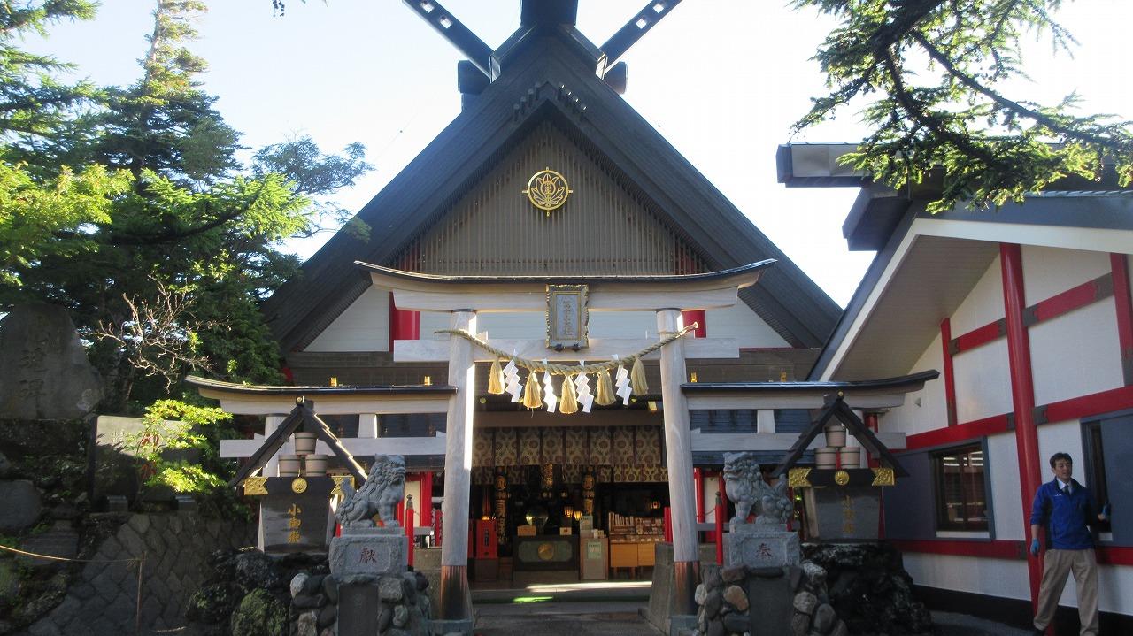 富士山5合目小御嶽神社_b0163804_20584748.jpg