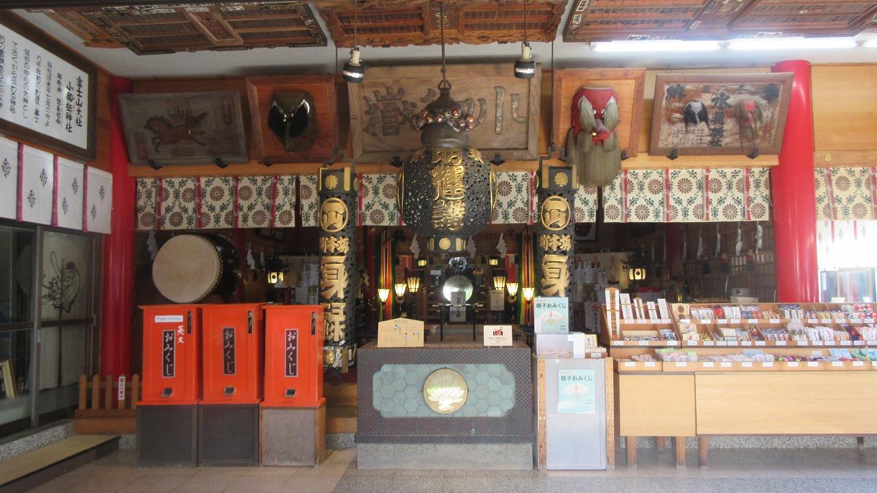 富士山5合目小御嶽神社_b0163804_2059446.jpg