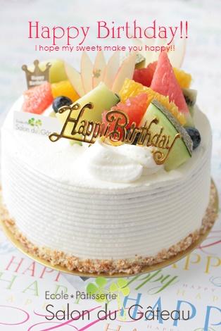 お誕生日ケーキのご注文_c0193245_16213698.jpg