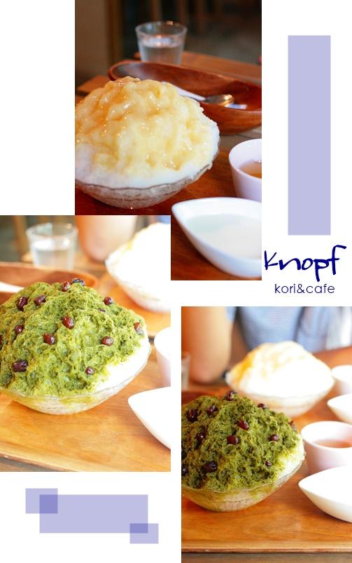 美味しいかき氷屋さん@あざみ野_c0193245_16381081.jpg