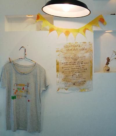 梢夏子個展、型染めワークショップレポ_a0043747_17515212.jpg