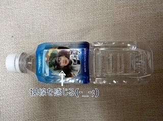 8月 8日←ふじテレビの日_d0113459_16383176.jpg