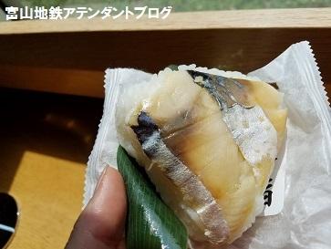 むすびすしを食べてみました_a0243562_16350287.jpg