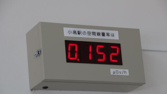 青春18切符 東北 相馬駅から小高駅まで_d0202264_11221998.jpg