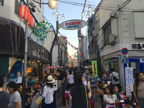 地元⭐️四の橋 白金商店街祭り_c0151965_01070264.jpg