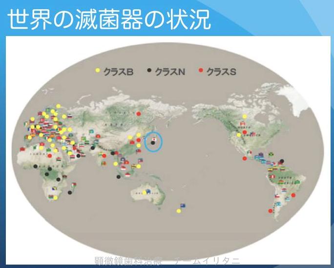 日本初の全てが滅菌保証がある歯科医院_e0004468_11502698.png