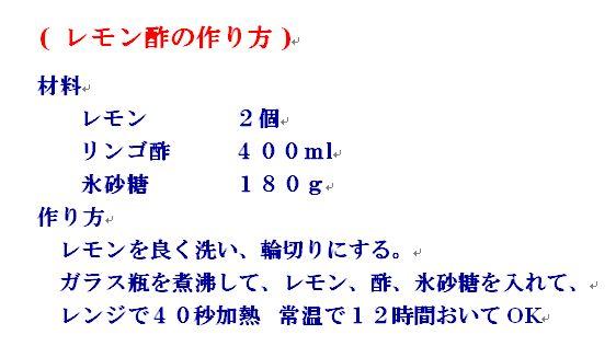 c0111581_1738050.jpg