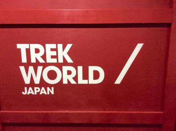 【速報】2017 TREK展示会 「TREK WORLD」 その1_a0262093_16272514.jpg