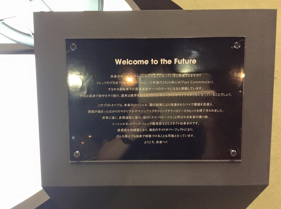 【速報】2017 TREK展示会 「TREK WORLD」 その1_a0262093_1631978.jpg