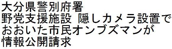 d0011701_17402650.jpg