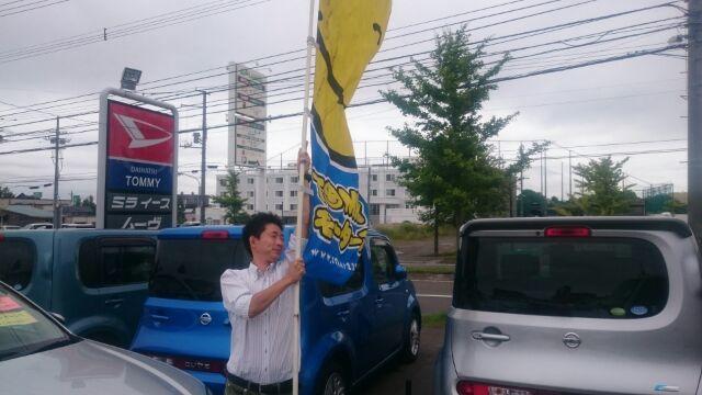 8月9日(火)☆TOMMYアウトレット☆あゆみブログ☆ローンサポート★_b0127002_16374195.jpg