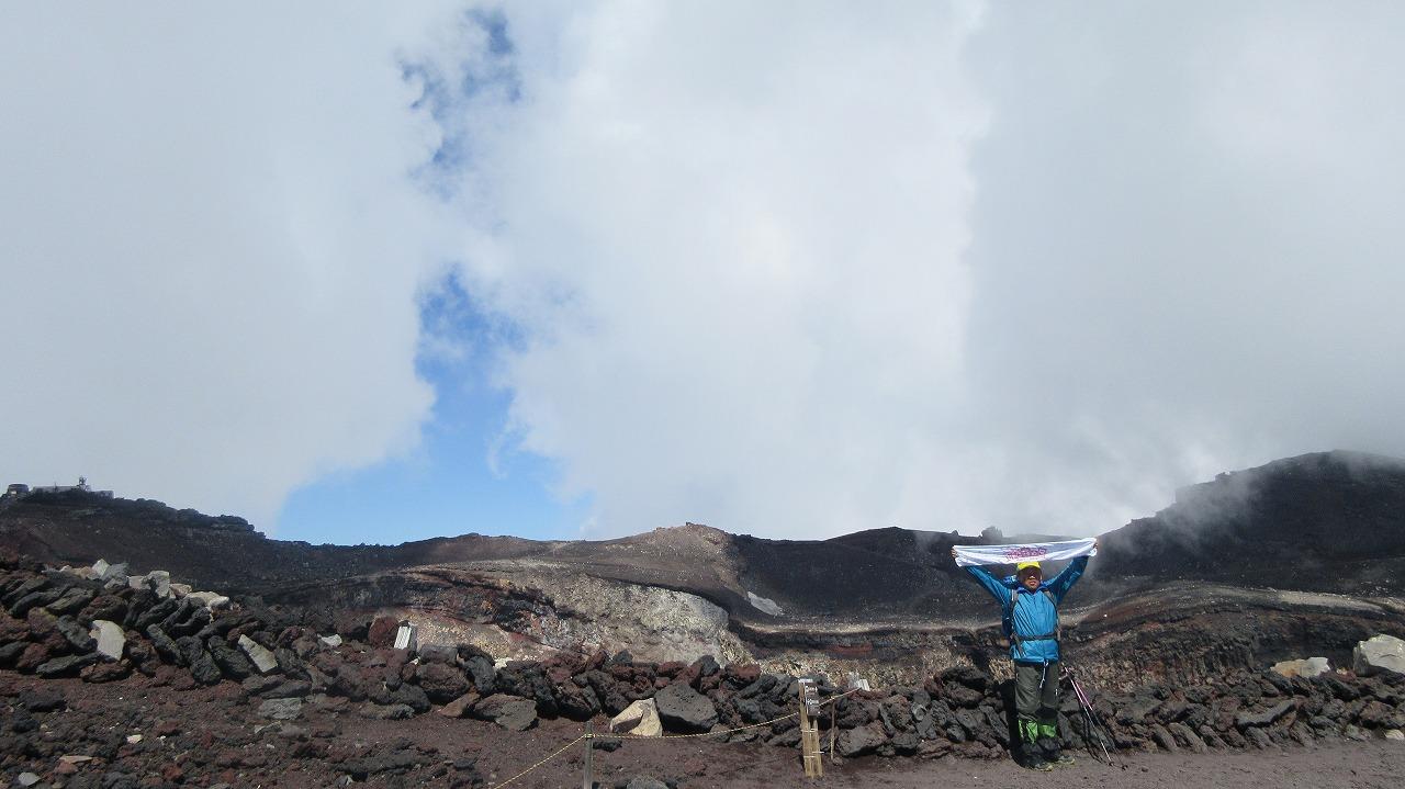 富士山頂でがんぎっこタオル掲げる_b0163804_10534853.jpg
